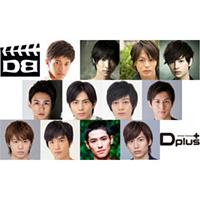 D-BOYS(D plus)