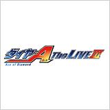 ダイヤのA The LIVE III