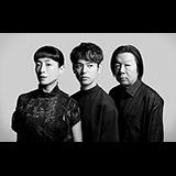 NODA・MAP 第21回公演『足跡姫』~時代錯誤冬幽霊~