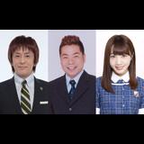 堀内夜あけの会「堀内健演劇講演会 未来のファンタジー」