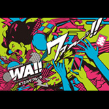 Panasonic presents WA!! - Wonder Japan Experience- フエルサ ブルータ