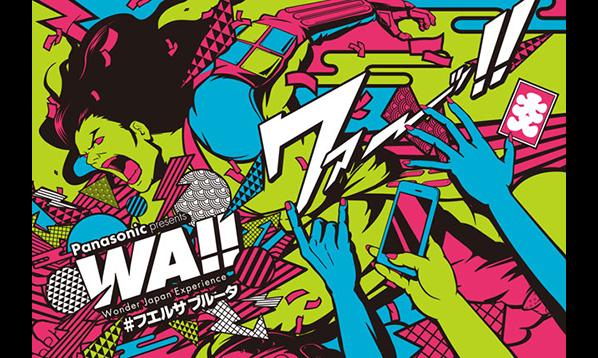 12/14(木)よりついに『WA!!』スタート!各公演の前月24日までは「早割」価格にて発売中!