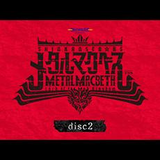 新感線☆RS『メタルマクベス』disc2