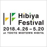 『Hibiya Festival』