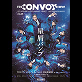 THE CONVOY SHOW vol.35 『星屑バンプ』