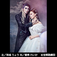 三井住友VISAカード ミュージカル『エリザベート-愛と死の輪舞(ロンド)-』