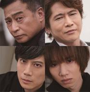 石井光三オフィスプロデュース 『死神の精度 ~7Days Judgement』
