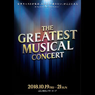 THE GREATEST MUSICAL CONCERT