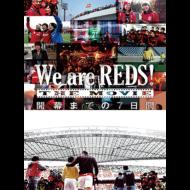 スポーツの映像DVD・BD