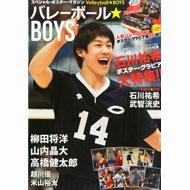 スポーツの雑誌