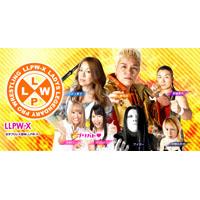 LLPW-X女子プロレス