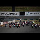 2016 MFJ全日本ロードレース選手権シリーズ 第3戦 スーパーバイクレースinもてぎ