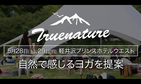 True Nature Karuizawa(ヨガイベント)