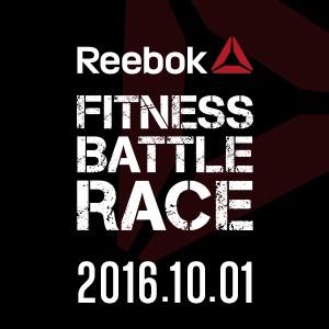 Reebok FITNESS BATTLE RACE