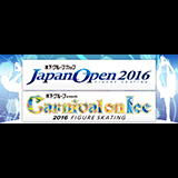 Japan Open 2016 / Carnival on Ice 2016