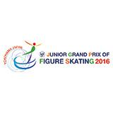 ISUジュニアグランプリ2016 / 2017
