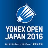 YONEX OPEN JAPAN 2016