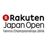 楽天・ジャパン・オープン・テニス・チャンピオンシップス2016