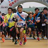 第6回よみうり42.195km リレーマラソン in 東京サマーランド