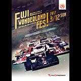 富士スピードウェイ50周年記念イベント FUJI WONDERLAND FES!