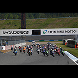 2017 MFJ全日本ロードレース選手権シリーズ 第4戦 TWIN RING MOTEGI SUPERBIKE RACE