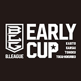 B.LEAGUE EARLY CUP 2017(Bリーグ アーリーカップ2017)