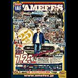 IKURA's AMERICAN FESTIVAL Amefes2017