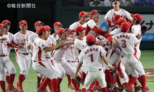第88回 都市対抗野球大会