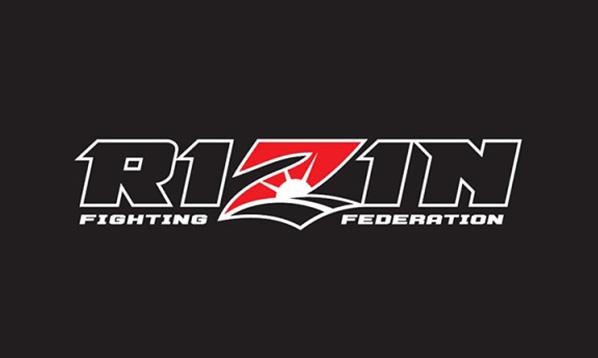 RIZIN FIGHTING WORLD GP 2017