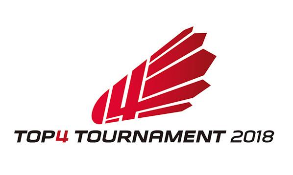TOP4 TOURNAMENT(バドミントン トップ4トーナメント)