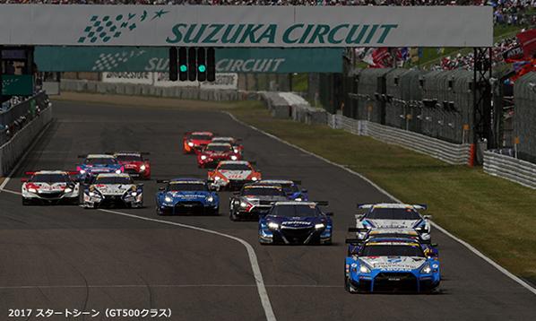2018 AUTOBACS SUPER GT Round3 SUZUKA GT300km Fan Festival