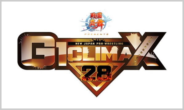 G1 CLIMAX 28