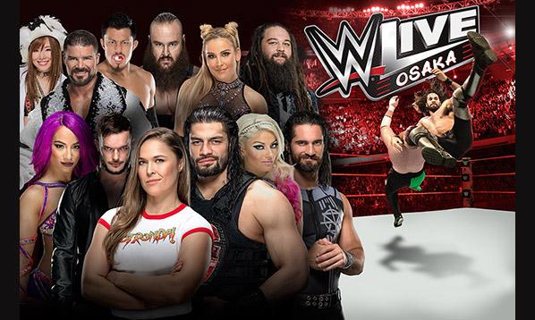 WWE Live Osaka、8/31(金)開催!