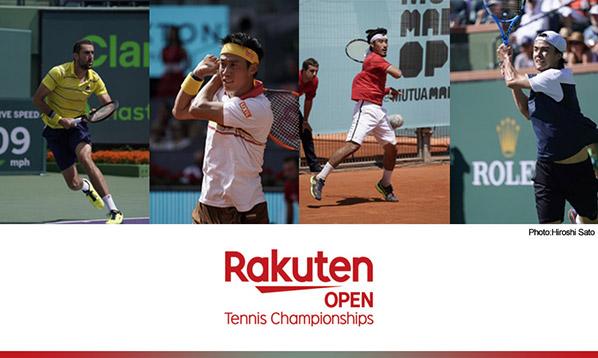 楽天・ジャパン・オープン・テニス・チャンピオンシップス2018