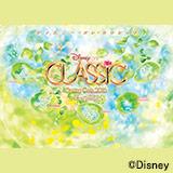 ディズニー・オン・クラシック ~春の音楽祭 2016