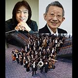 ドラゴンクエスト スペシャルコンサート 日本センチュリー交響楽団