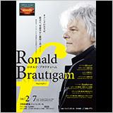 ロナルド・ブラウティハム(フォルテピアノ)