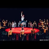 モーリス・ベジャール・バレエ団 東京バレエ団 特別合同ガラ〈ベジャール・セレブレーション〉