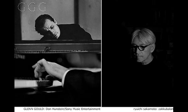 Glenn Gould Gathering 生誕85周年記念イベント開催
