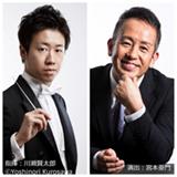 神奈川県民ホール・オペラ・シリーズ2018 出張公演 モーツァルト作曲 オペラ「魔笛」