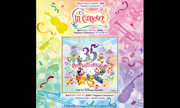 東京ディズニーリゾート®35周年コンサート