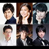 ららら♪クラシック コンサート Vol.2