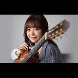 朴葵姫 ギターリサイタル