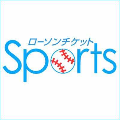 ローチケ_スポーツ