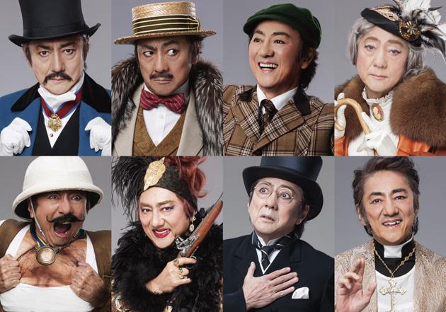 演劇_ミュージカル『紳士のための愛と殺人の手引き』