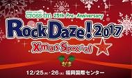 RockDaze!2017 Xmas Special