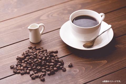 コーヒー付きチケット