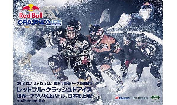 Red Bull Crashed Ice Yokohama 2018