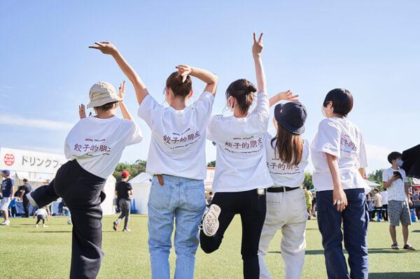 全日本ぎょうざ祭り2021秋 in モリコロパーク