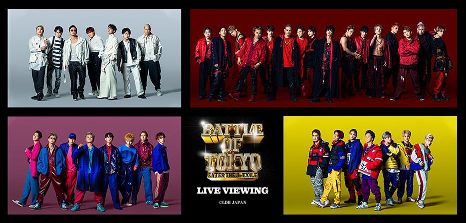 BATTLE OF TOKYO ~ENTER THE Jr.EXILE~ LIVE VIEWING